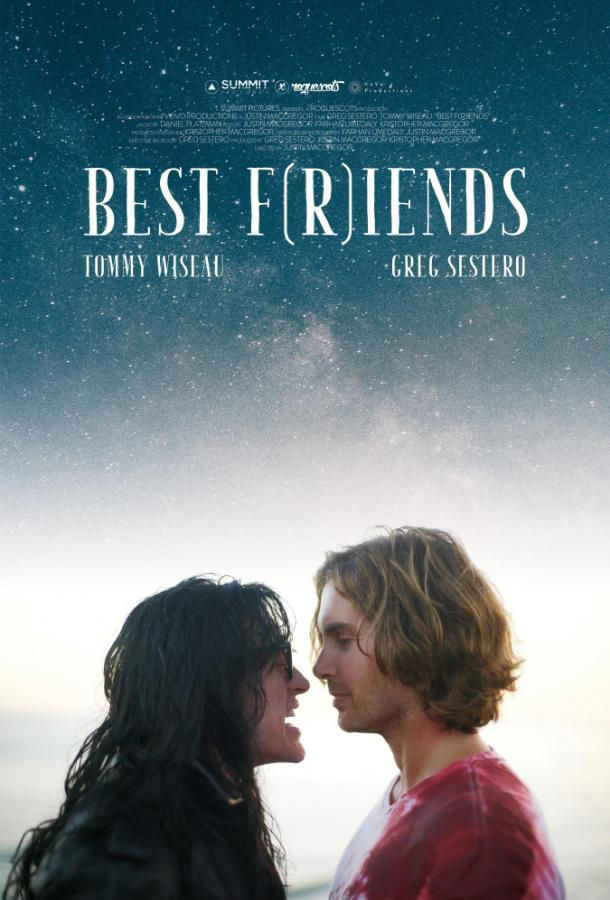 Т(о)варищи на века / Best F(r)iends Volume 1 (2017)