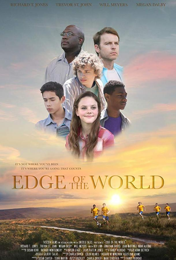 Край земли / Edge of the World (2018)