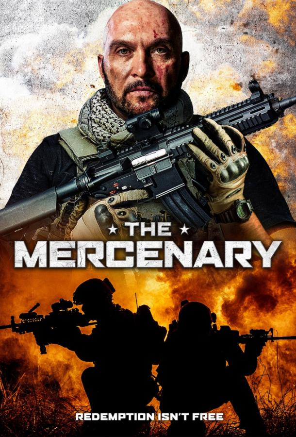 Наёмник / The Mercenary (2019)