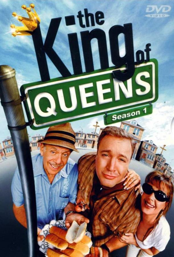 Король Квинса / The King of Queens (1998)