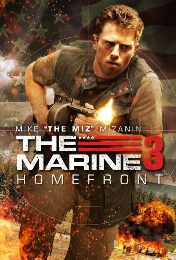 Морской пехотинец 3: Тыл / The Marine 3: Homefront (2013)