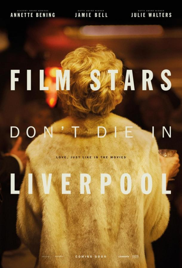 Кинозвезды не умирают в Ливерпуле / Film Stars Don't Die in Liverpool (2018)