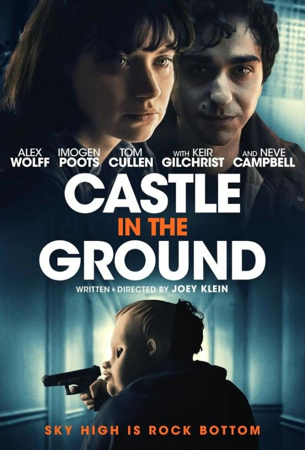 Замок в земле / Castle in the Ground (2019)