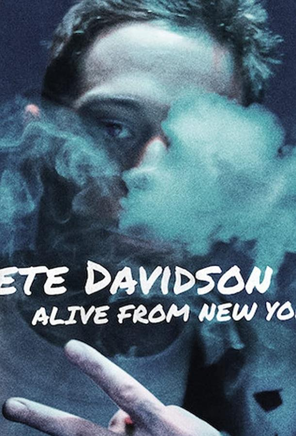 Пит Дэвидсон: Живым из Нью-Йорка / Pete Davidson: Alive from New York (2020)