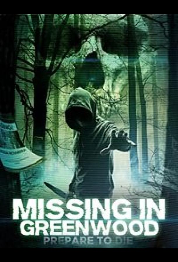 Пропавшие в Гринвуде / Missing in Greenwood (2020)